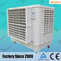 Wholesale China Supplier portable evaporative industrial air cooler from china suppliers