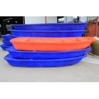 Wholesale flat bottom boats/military boats/plastic boats from china suppliers