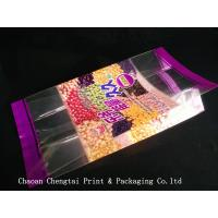 Wholesale Durable Food Grade Side Gusset Pouch 160g For Keep Food Flavor from china suppliers