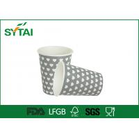 Wholesale Small 7.5 oz Black Lid Single Wall Paper Cups , Disposable Coffee Cups with Lids from china suppliers