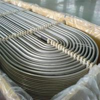 Wholesale Stainless steel U-bent tube for feed water heater from china suppliers