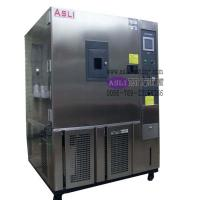Wholesale Malaysia Xenon Test Chamber from china suppliers