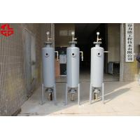 Wholesale Three Column Linear Filters Deodorization Tower For Removing LPG Odour from china suppliers