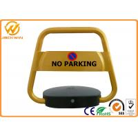 Wholesale Waterproof Parking Space Lock , Private Car 50m Remote ControlParking Lock from china suppliers