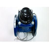 Wholesale Remote Reading Woltman Water Meter DN200mm Industrial With Flange from china suppliers