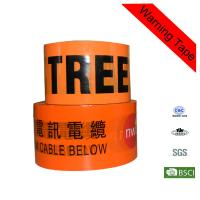 Buy cheap Printed 200m Orange Police Danger Warning PE Custom Caution Tape from wholesalers
