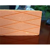Wholesale Lightweight Green Building Insulation Materials , XPS Insulation Extruded Polystyrene Foam Board from china suppliers
