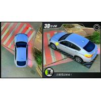 Wholesale 1080P HD 3D 360 Around View Camera System ,With Four Way DVR, Seamless Splicing Images from china suppliers