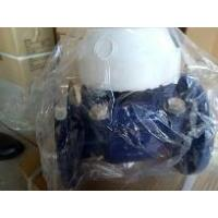 Buy cheap Class A or Class B Woltmann Water Meter DN40 - DN500 For Cold Water from wholesalers