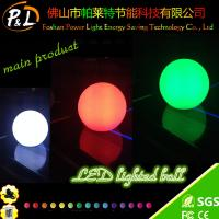 Buy cheap outdoor swim pool Waterproof RGB plastic LED Round Ball from wholesalers