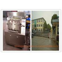 Wholesale Three plungers New Condition Food Sanitary Homogenizer Machine from china suppliers