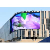 Wholesale SMD3535 P10 Waterproof Big Outdoor Advertising LED Display Video 7000 nits / sqm from china suppliers