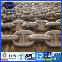 Wholesale R4S Mooring Chain-Aohai Marine China Largest Manufacturer with Military Certification from china suppliers