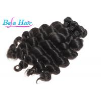 Wholesale 18 Inches No Mixture Brazilian Virgin Human Hair Wet And Wavy Weave from china suppliers
