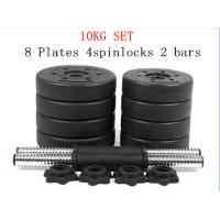 Wholesale Environmental rubber coated dumbbell cement dumbbell set for weight lifting from china suppliers
