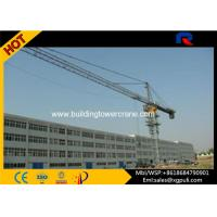 Wholesale Hydraulic Hammerhead Tower Crane Lifting Capacity 4 Tons Mast Section 1.494*1.494*2.2m from china suppliers