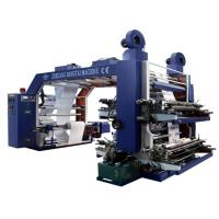 Wholesale High Speed Flexographic Printing Machine Ceramic Anilox Roller from china suppliers