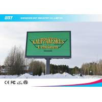 Wholesale P8 SMD3535 Iron/Aluminum Outdoor advertising LED Display screen with 64dots X 48dots from china suppliers