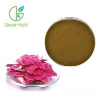 China Water Soluble Plant Extract Powder Rhododendron Flower Extract Powder With Vitamin E Supplement on sale