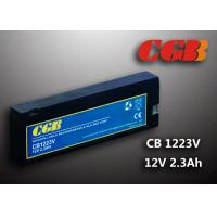 Wholesale Medical Equipment 12V 2.3AH CB1223V VRLA Rechargeable Battery 182 * 24 * 61mm from china suppliers