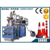 Wholesale LDPE / HDPE / PP Gate Pillar Blow Molding Equipment 5.0 X 2.3 X 3.6M Size SRB80 from china suppliers