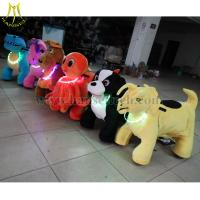 Wholesale Hansel High Quality Hot Selling Coin Operated electric zippy car hot sale motorized plush riding animals game from china suppliers