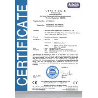 SECURITY ELECTRONIC EQUIPMENT CO., LIMITED Certifications