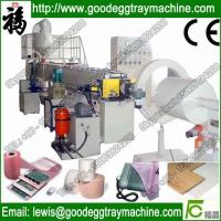 Wholesale EPE Foam Sheet Extrudsion Line(FCFPM-150) from china suppliers