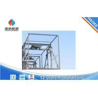 Wholesale SSE160 Electric Material Lift Working Temperature -20 ~ 40 Centigrade from china suppliers