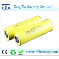 Wholesale LG HE4/HE2 18650 2500mAH 20A power battery cell from china suppliers