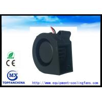 Wholesale Plastic 12 Volt Blower Fan / Small Power Supply Exhaust Fan /  Heat - resistant /  Waterproof from china suppliers