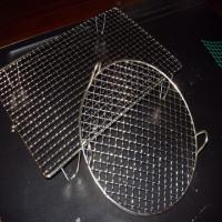 Wholesale bbq grill mesh from china suppliers