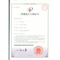 Zhangjiagang Lianda Machinery Co.,Ltd Certifications