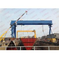 Wholesale Gantry Crane Hoist ME50 50Ton Electric Double Girder General from china suppliers