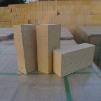 Wholesale Fire Proof 230*114*65mm Refractory Fire Bricks 55% Al2o3 , Furnaces And Kiln Bricks from china suppliers