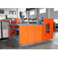 Quality 5L HDPE Plastic Bottle Making Machine Extrusion Blow Moulding Machine - SRB70D-1 for sale
