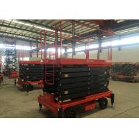Wholesale SJY0.3-16 300KG Four wheel Traction Hydraulic Mobile Scissor Lift 16M Max Lifting Height from china suppliers