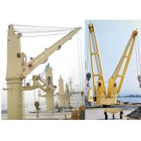 Wholesale Ship Deck Hydraulic Telescopic Crane , Offshore Pedestal Crane With Fail Safe Brakes from china suppliers