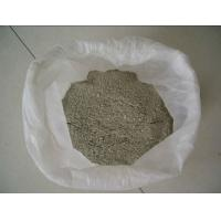 Wholesale Insulating Fireplace Refractory Castable High Alumina Refractory Cement 40% - 80% Al2O3 from china suppliers