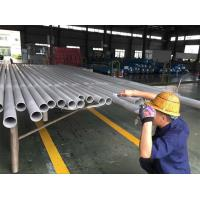 Wholesale Bright Annealed TP304 Stainless Steel Seamless Tube For Pressurized Pipes from china suppliers