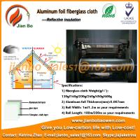 Buy cheap Heating and fireproof Aluminum foil fiberglass cloth for pipeline from wholesalers