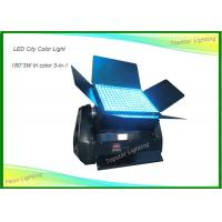 Wholesale 180 X 3w Outdoor Search Lights , 3 In 1 RGB Tri Color Led Wall Washer Aluminum Alloy Shell from china suppliers