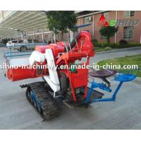 Wholesale 4lz-0.7 Mini Combine Harvester for Rice/Wheat from china suppliers