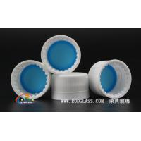 Wholesale 28mm white plastic caps,child proof from china suppliers