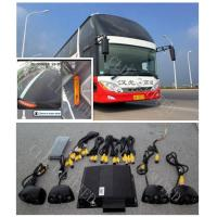 Wholesale Bluetooth Bus Reverse Parking Camera System Mirror / Normal Image from china suppliers