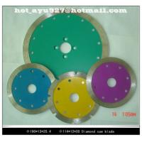 Buy cheap DIAMOND CIRCLE CUTTING BLADE for cutting stone,brick,concrete from wholesalers