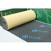 Wholesale Automotive Sound Absorption Pad One - Side Adhesive Sound Insulation 8mm Black Foam from china suppliers