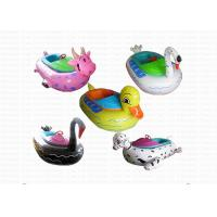 Wholesale Electirc 0.65mm PVC Inflatable Boat , Inflatable Bumper Boat Cute Animal Shape from china suppliers