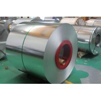 Wholesale Factory Price Galvanized Steel Coil /Galvanized Iron Coil (0.12-6.0 mm) from china suppliers