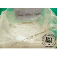 Buy cheap High purity Raw powder Tamoxifen Citrate/ Nolvadex for Anti-Estrogen Steroids from wholesalers